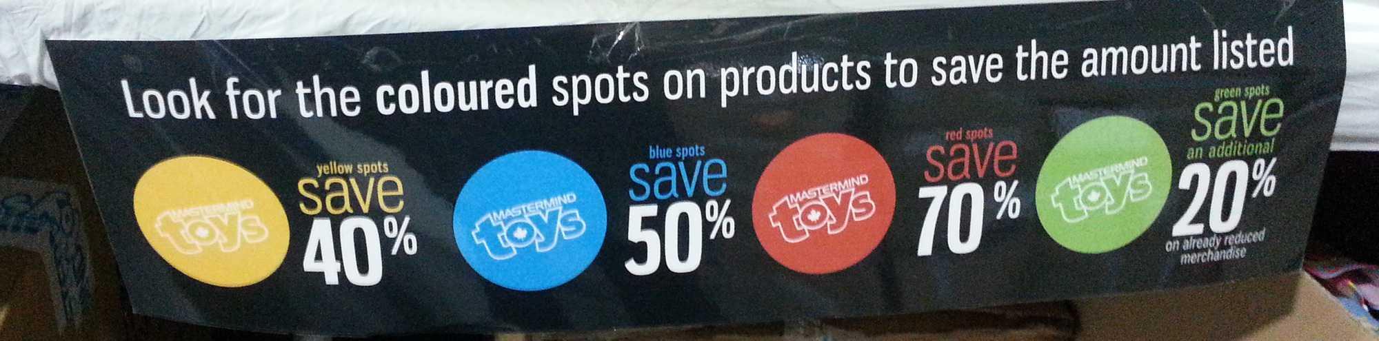 mastermind toys warehouse sale 2014 prices 2